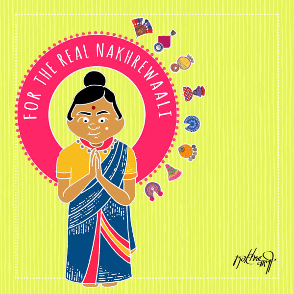 NakhreWaali - Gift Card 1